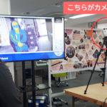 サーマルカメラを大阪でレンタルするなら!