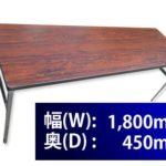 大阪で長机・会議用テーブルをお探しなら!