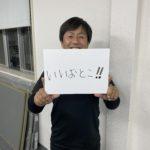 大阪支店メンバーはこんな人になりたい!