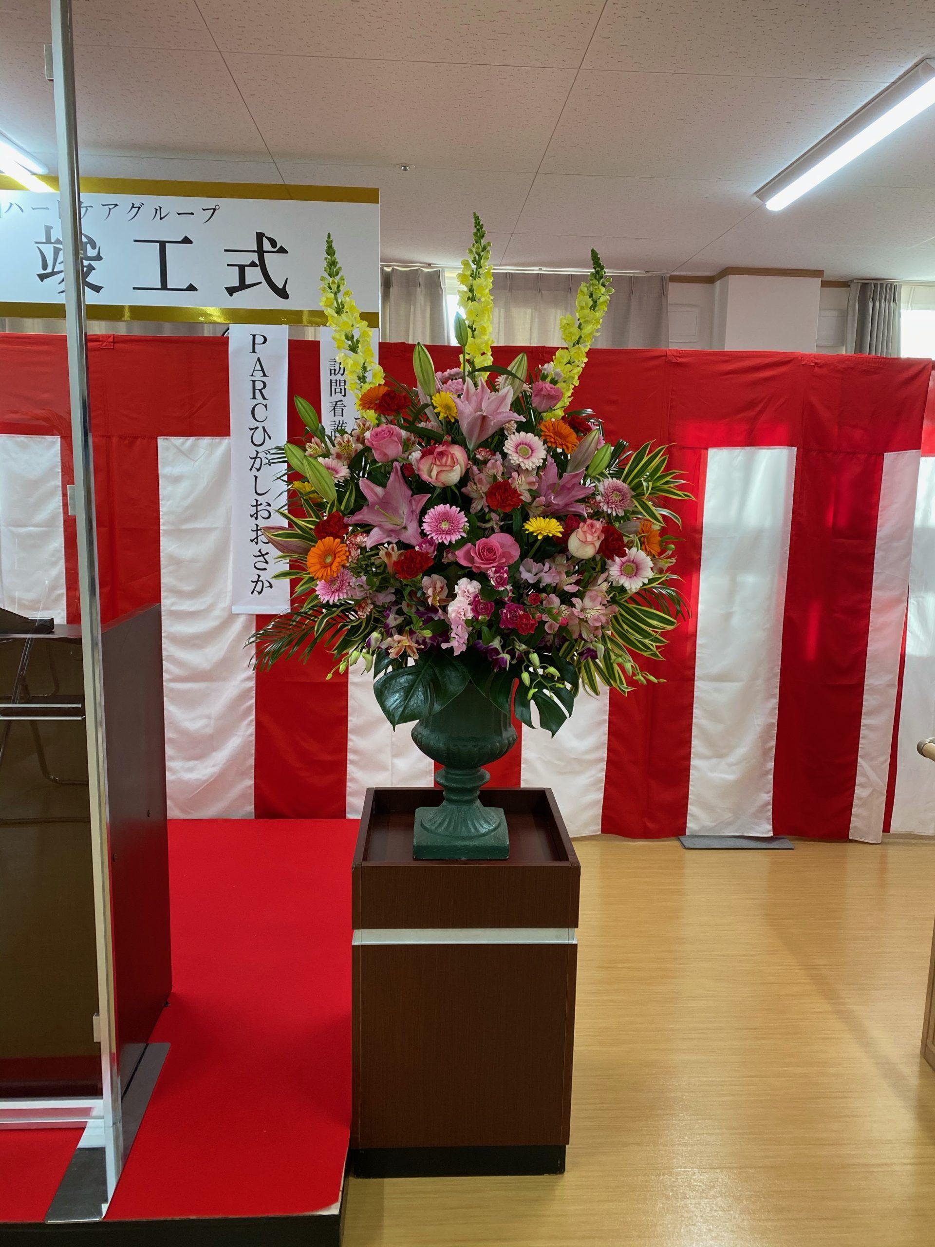 大阪で式典花をお求めの方!イベント21へお任せください。