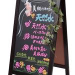 大阪でブラックボードをレンタルするなら!