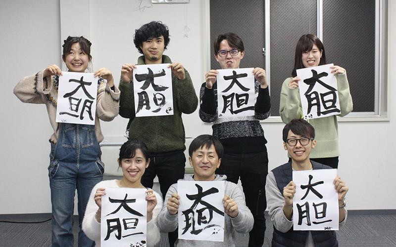 大阪イベント会社全体会議後の集合写真
