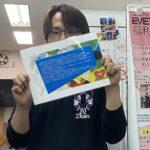 2月度大阪支店MVPは果たして誰の手に・・・!?
