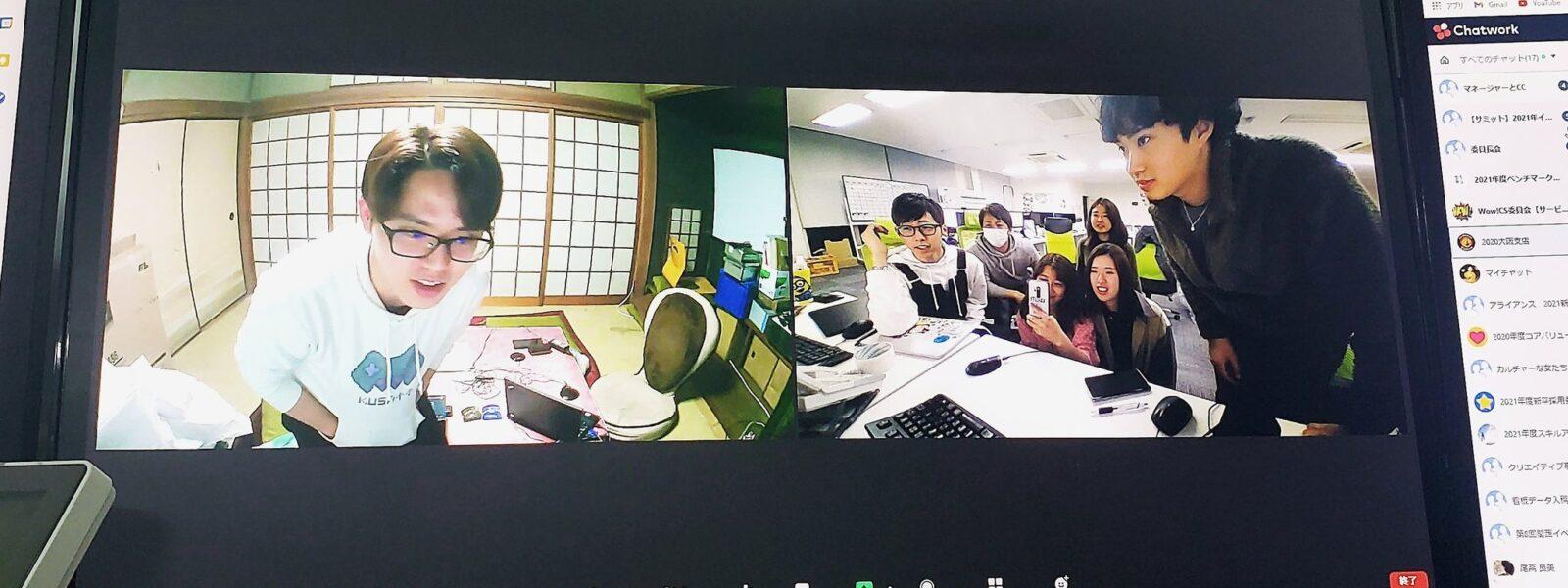 大阪支店、全体会議が熱い・・・!!!