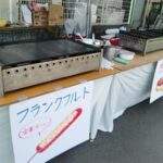大阪で鉄板焼き機をレンタルするなら!