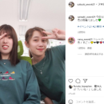 大阪支店メンバーの一押しインスタグラムをピックアップ!